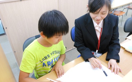 社会人の方のダブルワークOK個別指導学習塾の講師の仕事。子どもと一緒に学びながら成長しませんか?